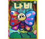 나비 포일아트