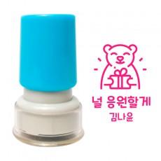 [도장팜]겨울동물 칭찬도장(유성잉크)