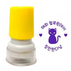 [도장팜]할로윈 칭찬도장 A(유성잉크)